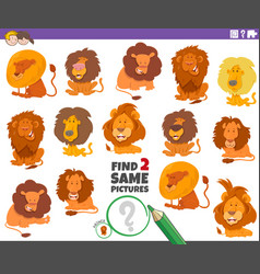 Find two same lions educational game for children vector