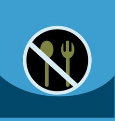 flat icon design collection ramadan vector image