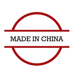 icon made in china vector image