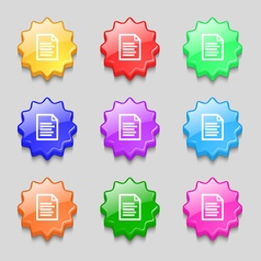 Text file icon sign symbol on nine wavy colourful vector image vector image