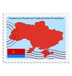 Ukrainian Soviet Republic vector image