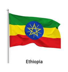Flag republic ethiopia vector