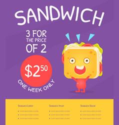 sandwich gift voucher template fast food discount vector image