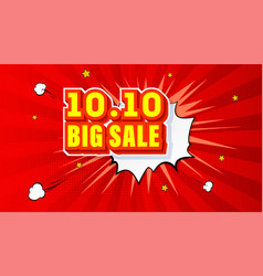 shopping day 1010 global big sale year vector image