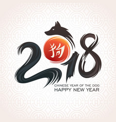 Chinese new year greeting card 2018 year vector