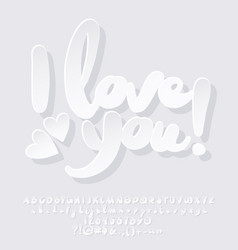 contemporary white card i love you vector image
