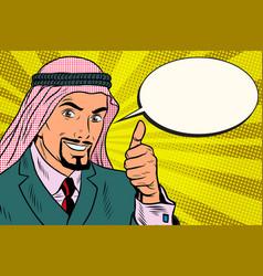 Thumbs up arab businessman do like vector