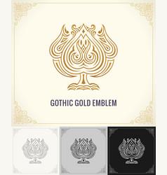 vintage luxury logo emblem elegant calligraphic vector image vector image