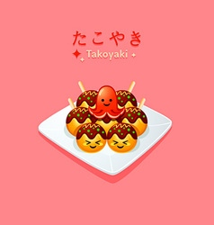 Takoyaki and octopus vector image