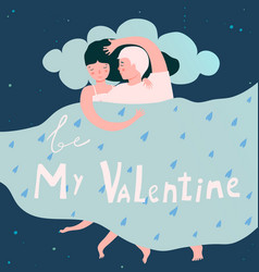 tender lovers in bed valentine night embrace vector image