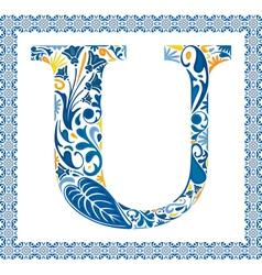 Blue letter U vector