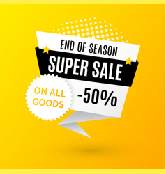 sale banner super sale yellow image design vector image