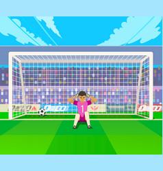 goalkeeper training at gates vector image