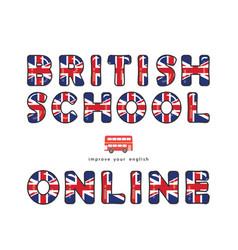 British school online english courses banner vector