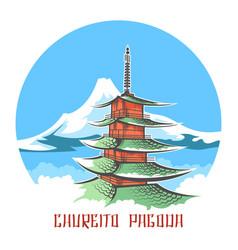 Chureito pagoda landscape japan emblem vector