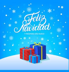 feliz navidad hand written lettering design vector image