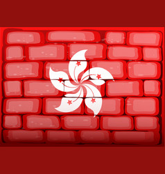 flag of hongkong painted on the wall vector image