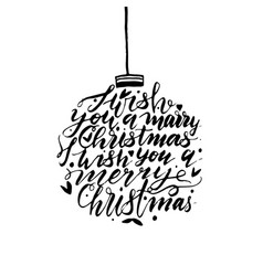 merry christmas toy lettering happy new year vector image
