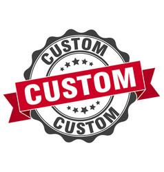 Custom stamp sign seal vector