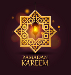 Eight-pointed star ramadan kareem cover vector