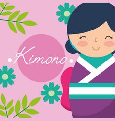 Kokeshi japanese national doll in a purple kimono vector
