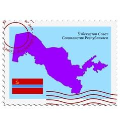 Uzbek Soviet Republic vector image