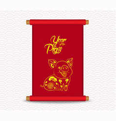 Chinese new year traditional chinese handscroll vector