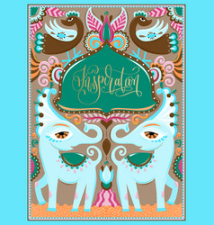Indian frame with birds elephants and flowers in vector