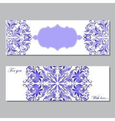 Elegant greeting card with ethnic ornament vector image