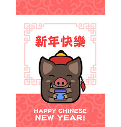 Chinese new year 2019 greeting card template vector