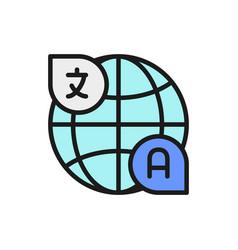 global translation conversation flat color line vector image