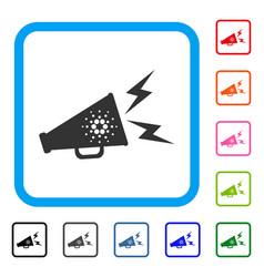 Cardano megaphone alert framed icon vector