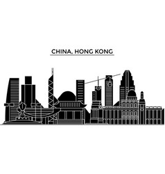 china hong kong architecture urban skyline with vector image