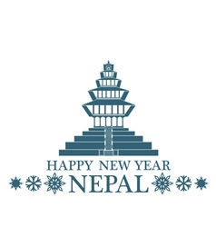 Greeting Card Nepal vector