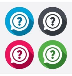 Question mark sign icon Help symbol vector image