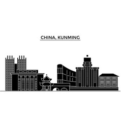 china kunming architecture urban skyline with vector image vector image