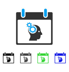 Brain gears calendar day flat icon vector