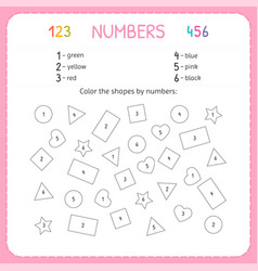 Color the shapes by numbers worksheet for vector