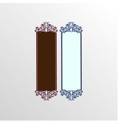 Set islamic banner stock image vector