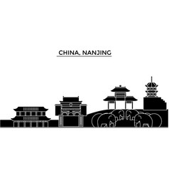china nanjing architecture urban skyline with vector image vector image
