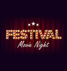 festival movie night banner retro cinema vector image vector image