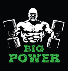 big power man gym for mascot or graphic goods vector image