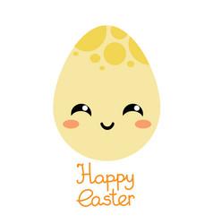 Flat happy cute cartoon funny kawaii egg vector