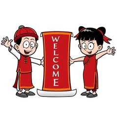 Chinese kids vector image vector image