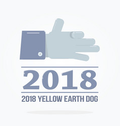 hand gesture dog face modern symbol of the new vector image vector image