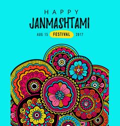 Postercard for festival happy krishna janmashtami vector