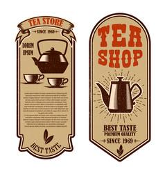 vintage tea shop flyer templates design elements vector image