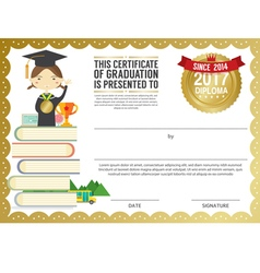 Kids Diploma Certificate Background Design Templat vector