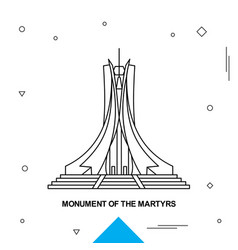 Monument of the martyrs vector