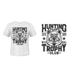 wild bear t-shirt custom print mockup vector image